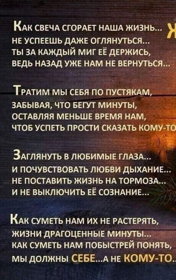 ПРОСТАЯ ЛЮБОВЬ БЕЗ ГУЧЧИ И ФЕРРАРИ..