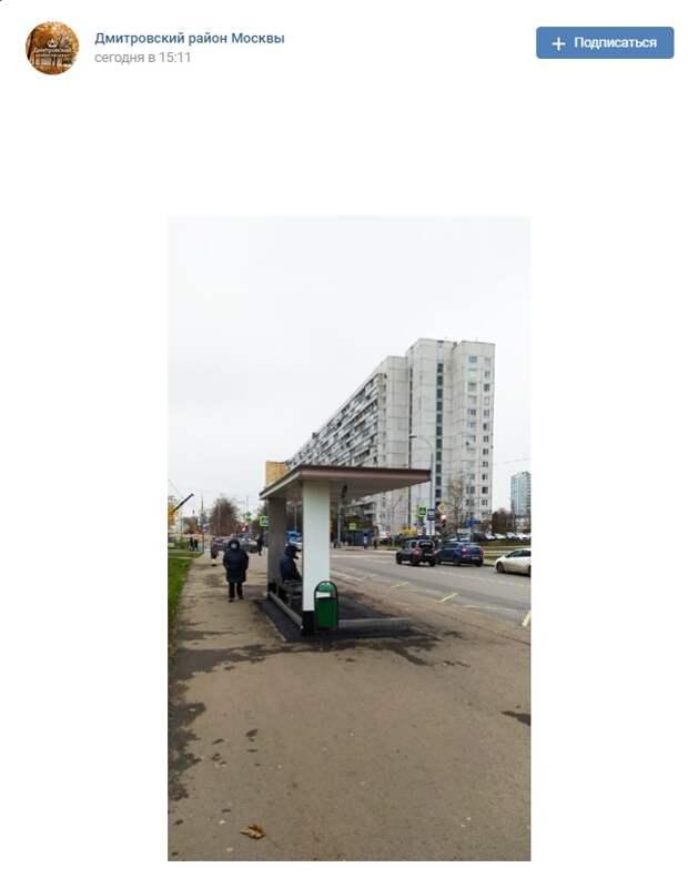 Фото дня: около больницы Вересаева появился остановочный павильон