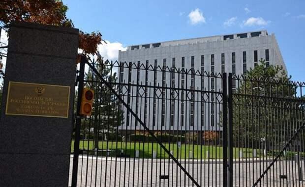 Посольству России вСША стали угрожать после публикации NYT обАфганистане
