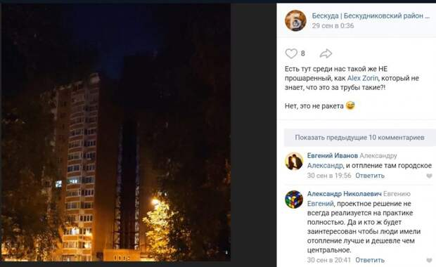 Вызвавшие спор трубы на Бескудниковском бульваре оказались вентиляцией