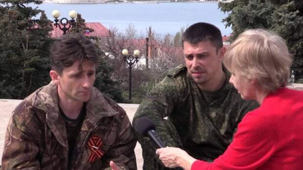 Чешская охота на участников Русской весны