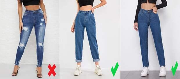 5 вещей которые вышли из моды.