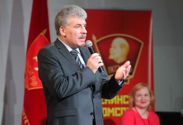 Грудинин предложил заменить президента РФ на царя в случае третьего срока