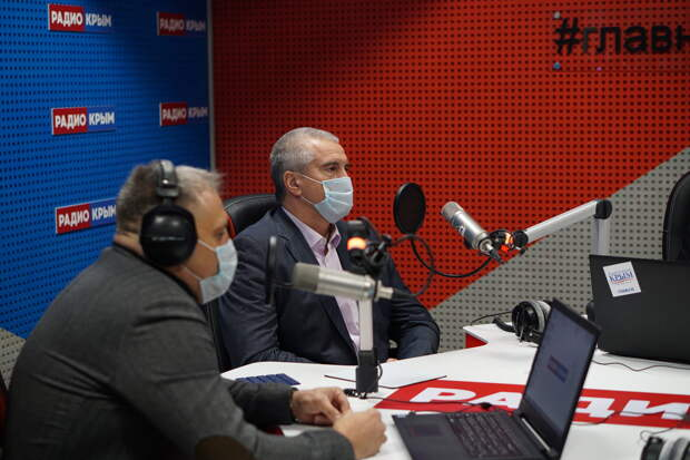 Дом радио одна из самых современных медиастудий Крыма – Аксёнов