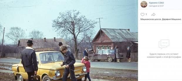 В соцсетях появилось ретро-фото Машкинского шоссе