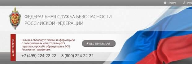 За шпионаж в Туле задержан гражданин Украины