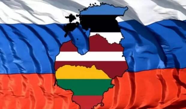 Прибалтика: «Россия еще попросит нас вернуться, а мы подумаем». РФ дала резкий ответ на все их выходки