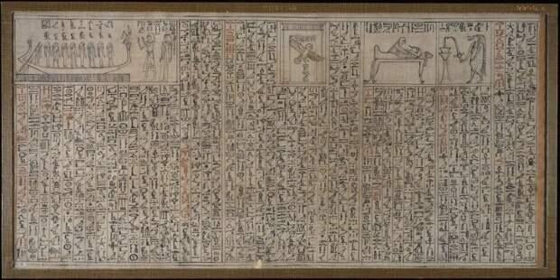 Папирус Небсени из Британского музея. Датируется 15 веком до н.э.
