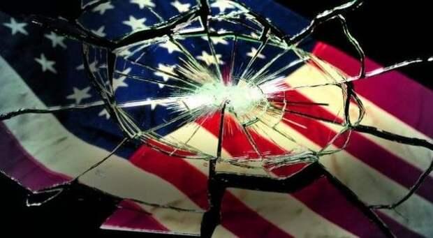 Мнение. Что привело США к падению с пьедестала мирового гегемона? (продолжение)