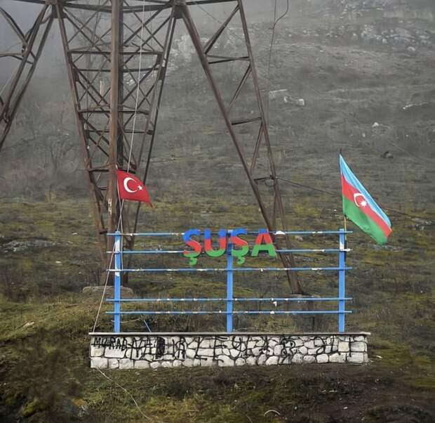 Турковидение-2021 пройдет в Шуше