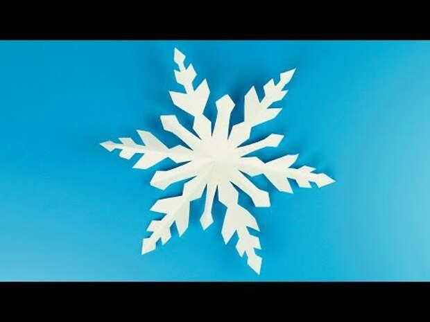 ❄Как красиво вырезать снежинку из бумаги❄Простые снежинки / Как сделать ...