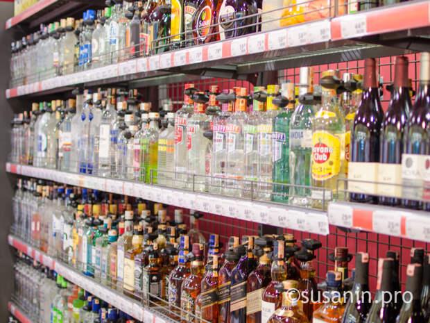 Россияне с начала года стали меньше тратить на алкоголь