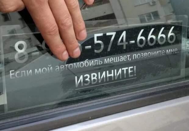 Эвакуатор, давай до свидания: 5 приемов против эвакуаторщиков, которые не дадут увезти вашу машину