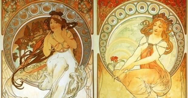 ✴Альфонс Муха: история  Чешский госуларственный герб 