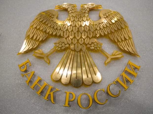 Банк России установит требования к инвестиционным страховым продуктам