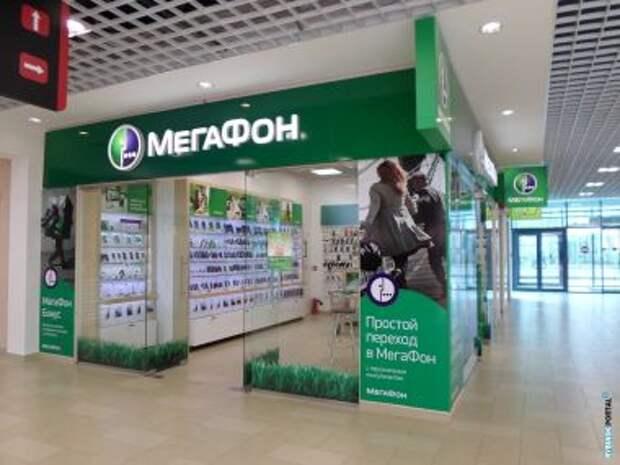 """Чистая прибыль """"МегаФона"""" по итогам 3 квартала увеличилась до 13 млрд рублей"""