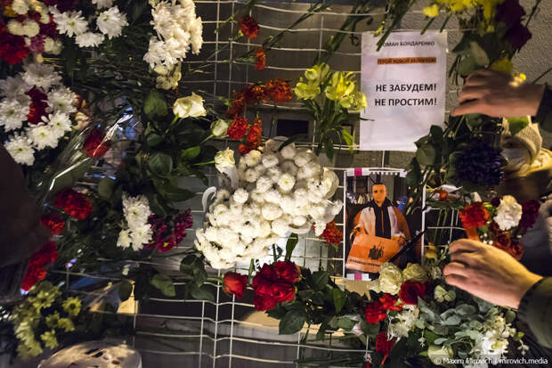 Площадь Перемен прощается с Романом Бондаренко.