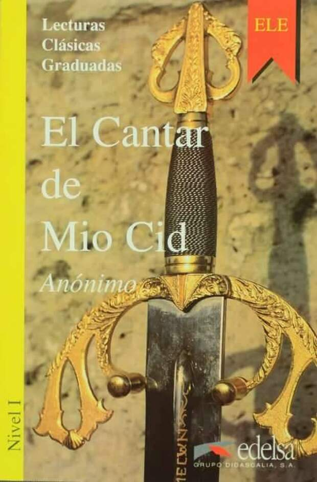Эль Сид Кампеадор, герой, мало известный за пределами Испании
