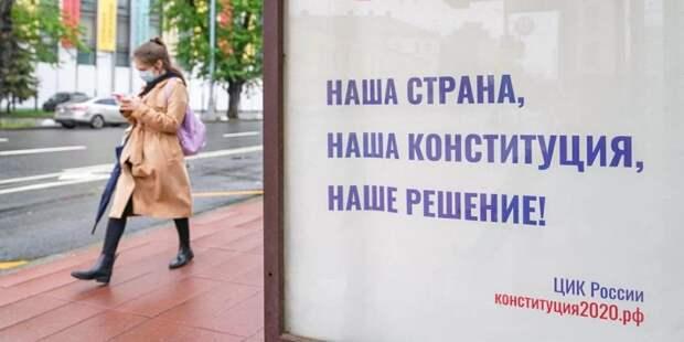 Голоса москвичей, пытавшихся голосовать онлайн и очно, будут учтены единожды. Фото: mos.ru