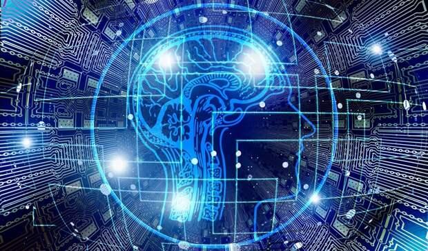 Власти запустят кампанию по улучшению репутации искусственного интеллекта