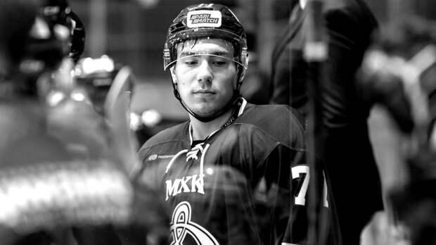 Российские игроки «Оттавы» Зуб, Зайцев и Дадонов почтят память трагически погибшего хоккеиста Файзутдинова