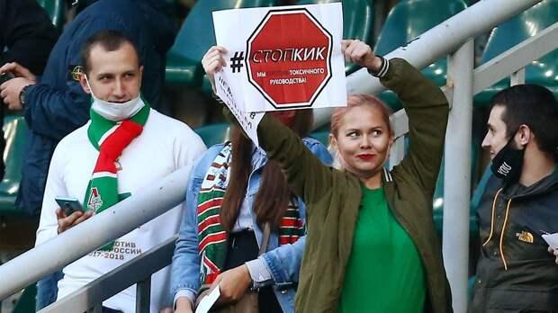 Кикнадзе вступил в перепалку с фанатами «Локомотива»: «Вы себя позорно ведете! Я не уйду из клуба!»