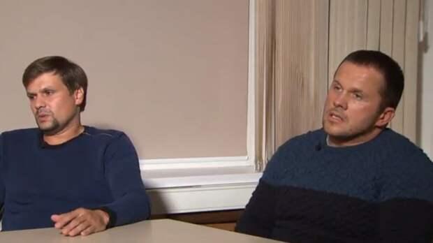 Власти Чехии объявили в розыск россиян Петрова и Боширова