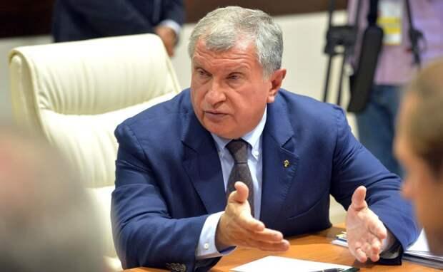 Глава «Роснефти» высоко оценил российско-индийские отношения на международной конференции лидеров энергетической отрасли CERAWeek