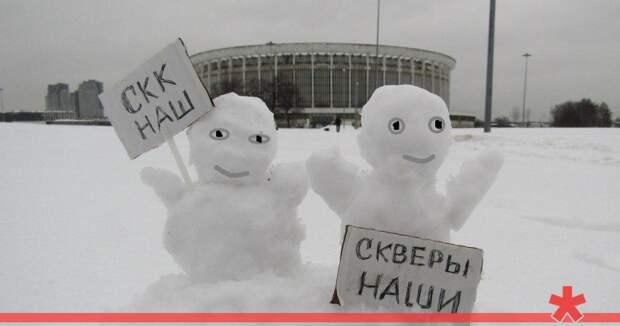 В Петербурге рассмотрят иск защитников СКК «Петербургский» от реконструкции