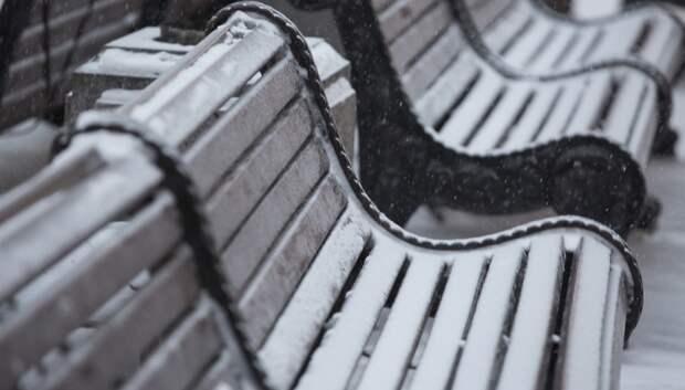 Мокрый снег и до минус 2 градусов ожидается в Подольске в понедельник