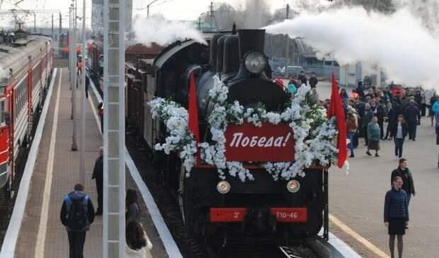 ВБелгородскую область хотят пустить ретропоезд Москва— Прохоровка