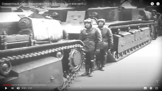 Тяжелые танки РККА с парада в Москве «украсили» очередной фейк о «совместном параде в Бресте» 32-я секунда ролика