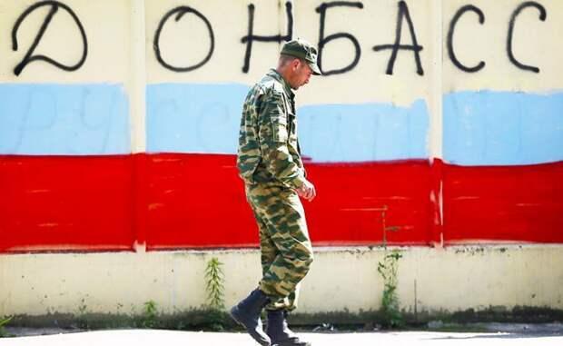 Если Украина нападет на Донбасс