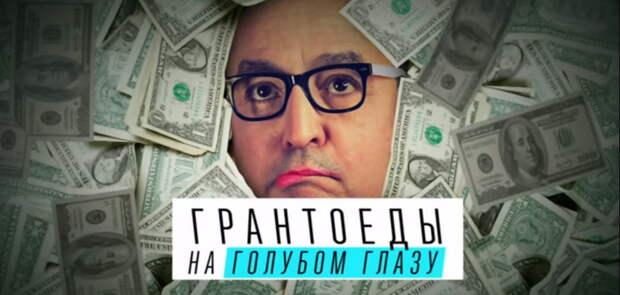 Чем ближе сентябрьские парламентские выборы в России, тем активнее становится грантоедская рать НКО. Об...