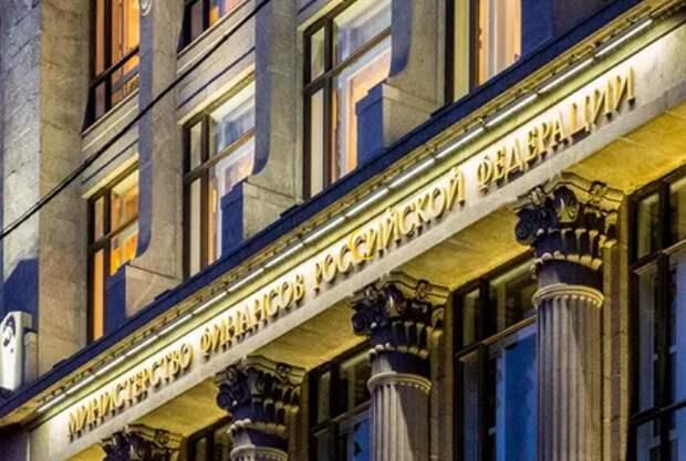 Дефицит бюджета РФ за 2020 год составил 3,8% ВВП