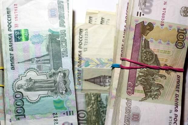 Банки поддержали идею списать долги россиянам за счёт депутатов