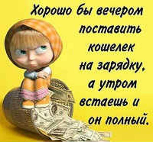 http://galinanekrasova.ru/wp-content/uploads/2013/11/simoron-ispolnenie-zhelaniy.jpg