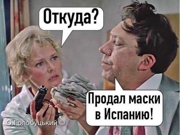 Один Новый Русский решил с шиком отметить день рождения своей дочери...