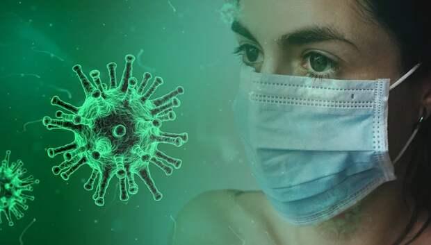Жителей Подмосковья предупредили о фейковых объявлениях по лечению коронавируса