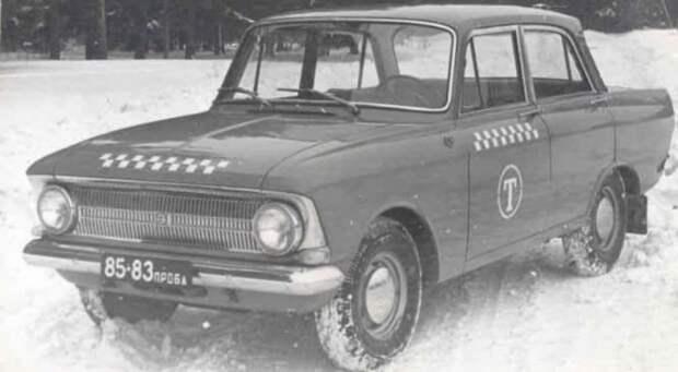 Такси ИЖ с таксомоторным оборудованием АЗЛК совместный проект двух заводов авто, автомобили, азлк, олдтаймер, ретро авто, советские автомобили