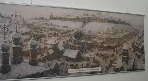 Россия глазами иностранных туристов 19 века .