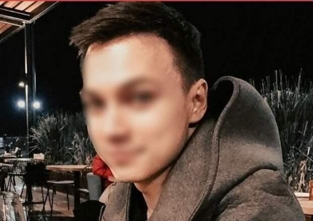 В Сочи нашли тело сооснователя Skillbox