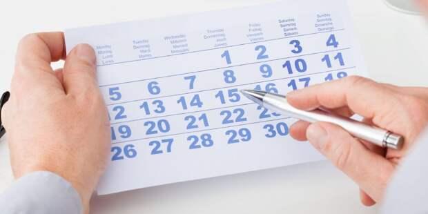 В Госдуме оценили предложение сделать 31 декабря выходным днем