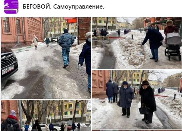 «Жилищнику» поручили незамедлительно устранить гололед на Ленинградке