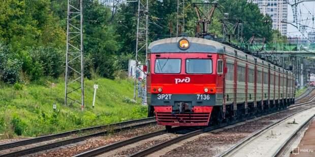 Электрички от Беговой поедут по измененному расписанию 19-22 октября