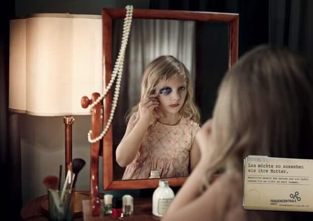 Грустная реклама с маленькой девочкой