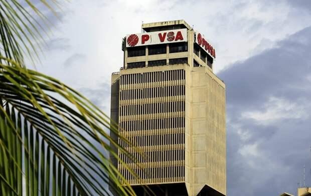 Газпромбанк отрицает наличие венесуэльских счетов