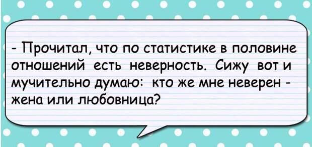 - Вот встречаюсь одновременно с двумя мужчинами и не знаю, кого выбрать...