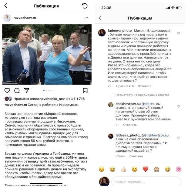 Из социальных аптек Севастополя исчез жизненно важный препарат