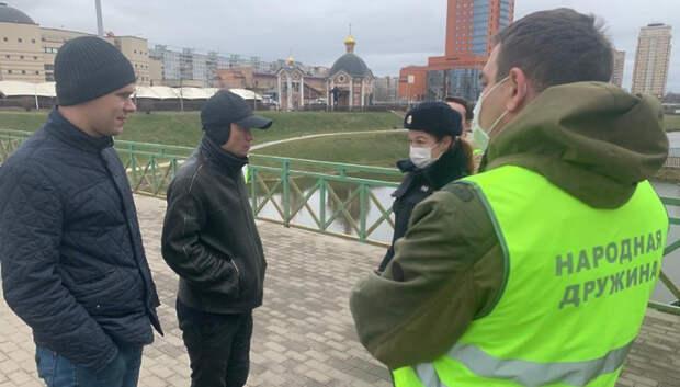 Народные дружины начали патрулировать улицы Подмосковья